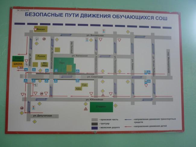 безопасный маршрут от дома до школы схема как сделать онлайн яндекс карта